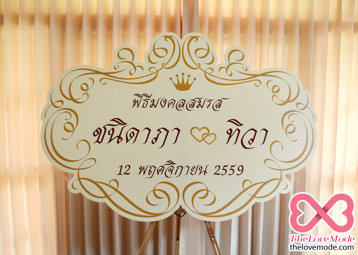 logo_wedding209