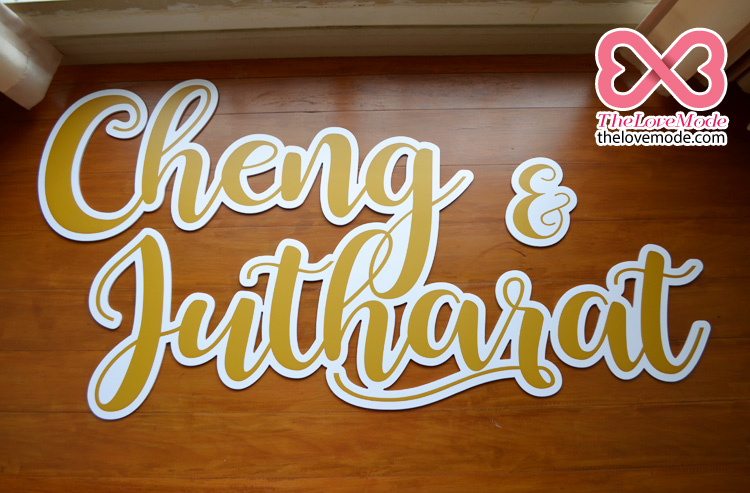 logo_wedding212