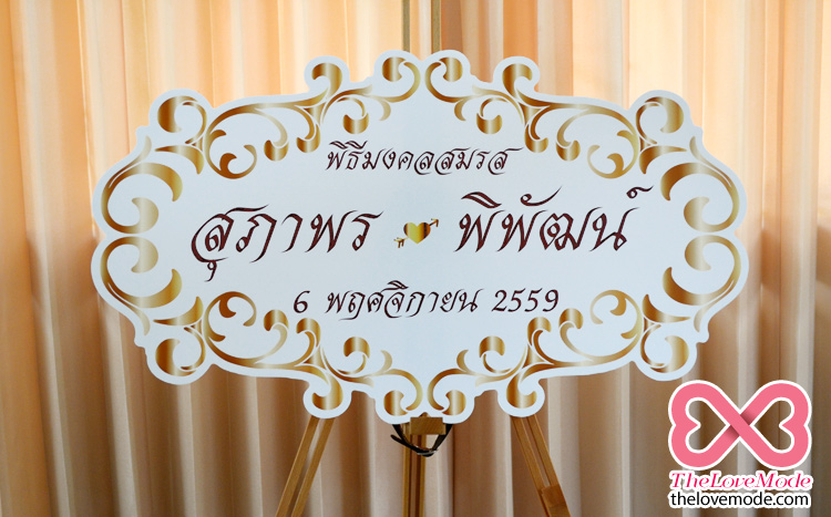 logo_wedding218