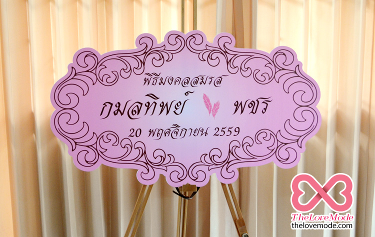 logo_wedding239