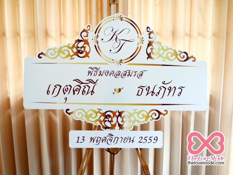 logo_wedding277
