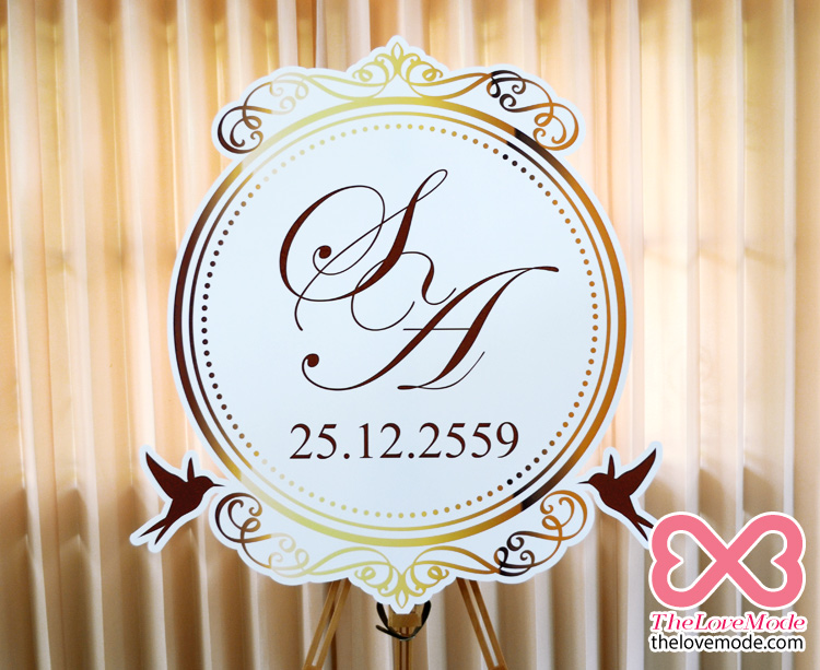 logo_wedding280