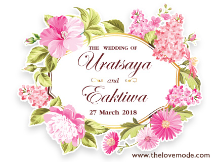 logo_wedding32