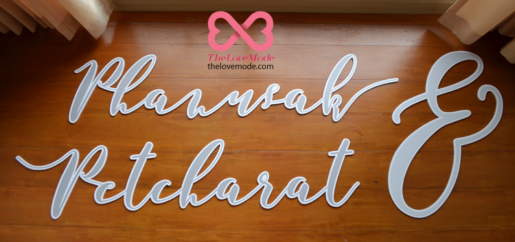 wedding_logo18