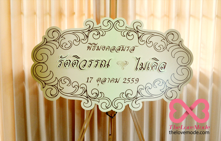 wedding_logo21