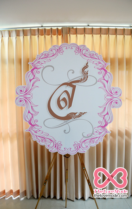 wedding_logo93