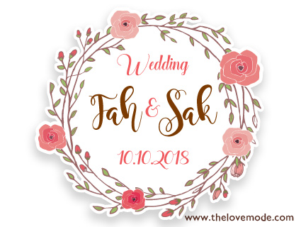 logo_wedding50