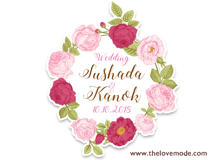 logo_wedding53