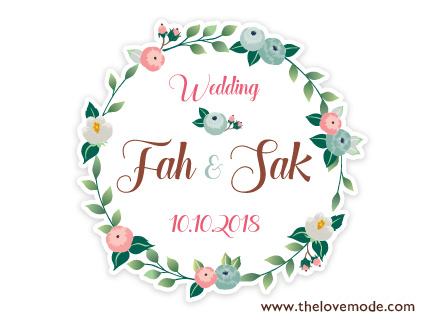 logo_wedding64