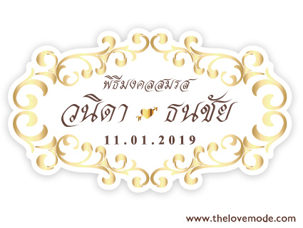 logo_wedding72