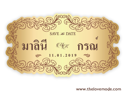 logo_wedding75