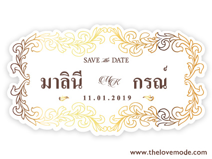logo_wedding76