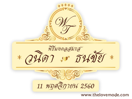 logo_wedding96